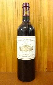 シャトー マルゴー 2008 プルミエ グラン クリュ クラッセ メドック 格付第1級 赤ワイン 辛口 フルボディ 750ml シャトーマルゴーギフト 贈り物 お祝いChateau Margaux [2008] 1er Grand Cru Classe du Medoc en 1855 (AOC Margaux)