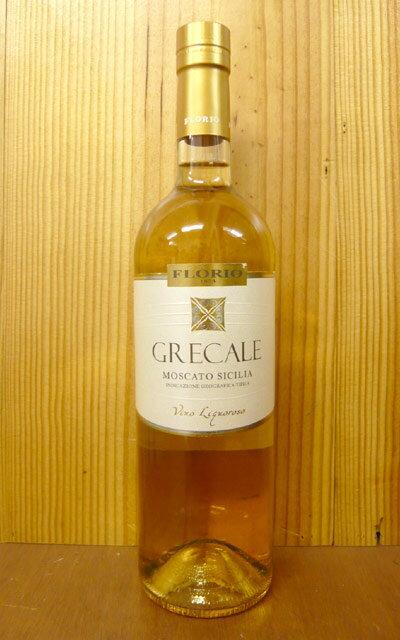 グレカーレ モスカート シチリア フローリオ社 白ワイン 甘口 750mlGRECALE Moscato Vino Liquoroso Cantine Florio