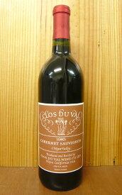 クロ デュ ヴァル ナパ ヴァレー カベルネ ソーヴィニヨン 1983 スタッグスリープ ディストリクト 正規品 赤ワイン フルボディ 750ml アメリカ カリフォルニアCLOS DU VAL Napa Valley Cabernet Sauvignon 1983