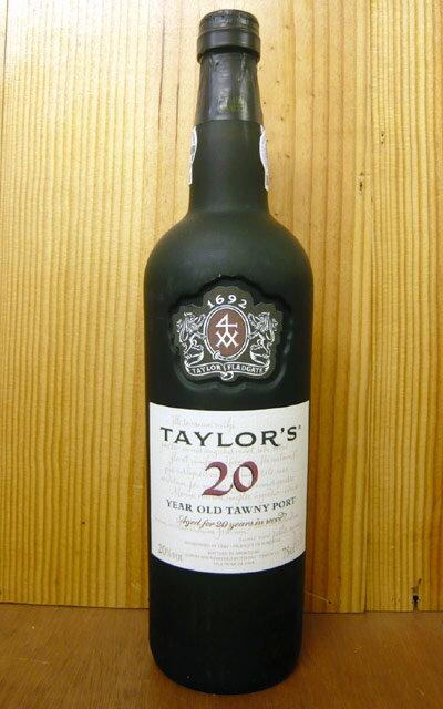 テイラー・トゥニー・ポート[20]年もの・(オーク樽熟成)テイラー・フラッドゲート・イートマン・シリアルナンバー入りTAYLOR'S Tawny Port Aged for 20years in wood (Established in 1692)