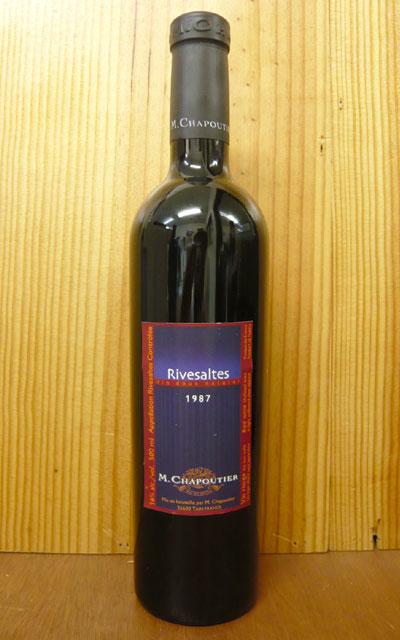 リヴザルト 1987 希少限定古酒 M シャプティエ社 31年熟成品 グルナッシュ ノワール 天然甘口赤ワイン AOCリヴザルト 赤ワイン ワイン 甘口 フルボディ 500mlRivesaltes [1987] M.Chapoutier AOC Rivesaltes