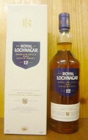 【箱付 正規】ロイヤル ロッホナガー 12年 ハイランド シングルモルト スコッチウィスキー 700ml 40度 正規代理店品 (ロイヤル ロッホナガー) (ロイヤルロッホナガー)ESTED 1845 ROYAL LOCHNAGAR HIGHLAND SINGLE MALT SCOTCH WHISKY AGED 12 YEARS