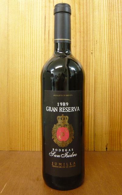 ボデガス サン イシドロ グラン レセルバ 1989 D.Oフミージャ ヌーヴェルセレクション輸入品 スペイン 赤ワイン ワイン 辛口 フルボディ 750ml (ボデガス・サン・イシドロ・グラン・レセルバ)