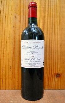 城堡·pupiyu[2010]年、kariyu掌門人詰問、AOC大衣·do·波爾多·kasutiyon、自然主義者、biorojikku·環保促銷公式認定Chateau Poupille[2010]AOC Cotes de Bordeaux Castillon(Vignobles J.M.Carrille)