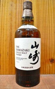 【お一人様3本限り】山崎・シングル・モルト・ウイスキー...