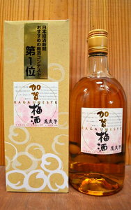 加賀の梅酒 萬歳楽あの北陸の有名地酒!萬歳楽が白山伏流水で造るきれいな味わいの特別梅酒!! 箱付 (箱入) ギフト