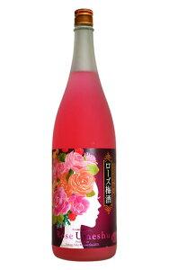 ローズ梅酒・1800ml・アルコール度数9%Rose Umeshu Kunizakari
