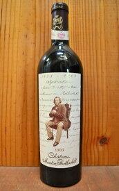 シャトー ムートン ロートシルト 2003 メドック プルミエ グラン クリュ クラッセ 公式格付第一級 AOCポイヤック 赤ワイン ワイン 辛口 フルボディ 750mlChateau Mouton Rothschild 2003 AOC Pauillac (1er Grand Cru Classe du Medoc en 1855) (Anish Kappor)