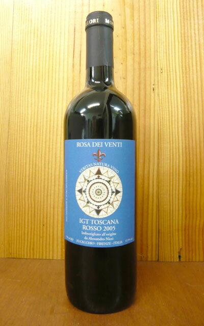 モンテローリ ローザ ディ ヴェンティー [2013]年 (IGTトスカーナ ロッソ)トスカーナの名門ニエリ家からサンジョヴェーゼ100%の「風のバラ」というかわいい名のワインが初リリース!