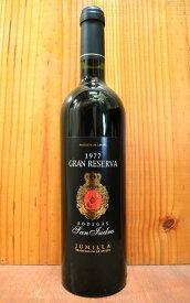 ボデガス サン イシドロ グラン レセルバ 1977年 限定希少秘蔵古酒 D.Oフミージャ プレ フィロキセラ100%畑のモナストレル(ムールヴェードル)Bodegas San Isidro Gran Reserva 1977 D.O Jumilla