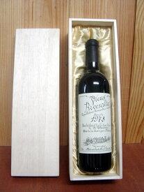 【豪華木箱入】リヴザルト 1978 希少限定古酒 ドメーヌ サント ジャクリーヌ (ヴァン ド ナチュール) 箱付 ギフト 赤ワイン ワイン 甘口 ヴァン ド ナチュレRivesaltes [1978] Domaine Sainte Jaqueline AOC Rivesaltes