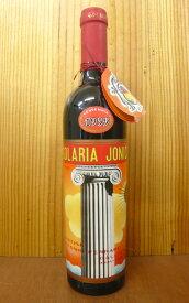 ソラリア ジョニカ[1959]年 究極限定秘蔵古酒 カンティーネ アントニオ フェッラーリ元詰(プリミティーヴォ100%)SOLARIA JONICA [1959] Cantine Antonio FERRARI (Primitivo 100%)