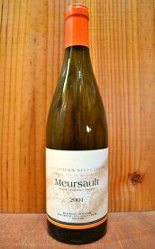 ムルソー 2001 ルー デュモン クルティエ セレクション AOCムルソー 正規品 フランス 白ワイン ワイン 辛口 750mlMeursault [2001] Lou Dumont Courtiers Selection AOC Meursault