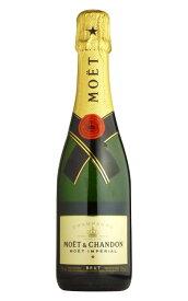 モエ エ シャンドン ブリュット アンペリアル (モエ・エ・シャンドン) 白 泡 N.V 正規 箱なし ハーフ 375ml シャンパン シャンパーニュ