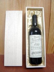 【豪華木箱入】リヴザルト 1989 ドメーヌ サント ジャクリーヌ元詰 フランス ラングドック ルーション AOCリヴザルト (ヴァン ド ナチュール) 赤ワイン 甘口 750ml 箱付Rivesaltes [1989] Domaine Sainte Jaqueline AOC Rivesaltes