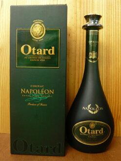 オタール/나폴레옹/코냑 (샤 또 드 코냑 회사)/고급 박스 Otard NAPOLEON Cognac (Chateau de Cognac)