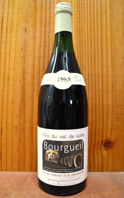 ブルグイユ 1988 カーヴ デュアール (ダニエル ガテ) 至高の古酒コレクション (カベルネ フラン100%) AOC ブルグイユ フランス ロワール 赤ワイン 辛口 フルボディ 750mlBourgueil [1988] Caves Duhard (Collection et de Gastronomie) AOC Bourgueil