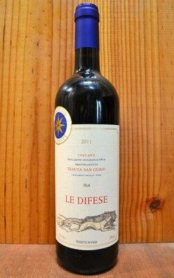 レ・ディフェーゼ・サッシカイア[2011]年・テヌータ・サン・グイド元詰(あのサッシカイアと同経営)・IGTトスカーナLE DIFESE [2011] TENUTA SAN GUIDO I.G.T. Toscana 14%