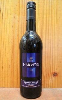 哈威 · 雪萊布里斯托爾、 奶油、 甜雪利酒,750 毫升,17.5%哈威斯布里斯托爾霜雪利酒 750 毫升 17.5%