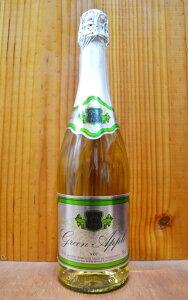 グリーン アップル スパークリング ボリー マヌー社 ユニ ブラン種100%(青りんご風味)Green Apple Sec (Green Apple Sparkling Wine) (Boisson Aromatisee A Base de Vin Mousseux)