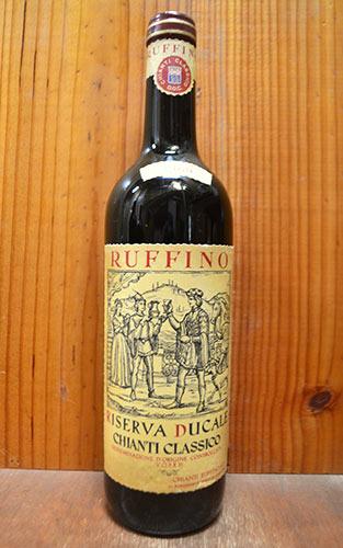 """キアンティ クラッシコ リゼルヴァ ドゥカーレ 1969 ルフィーノ DOCキアンティ クラッシコ リゼルヴァ 赤ワイン 辛口 フルボディ 750mlRuffino Chianti Riserva""""Ducale""""[1969] DOC Chianti Riserva (Ruffino)"""