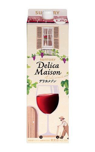 サントリー・デリカメゾン・デリシャス・赤・1.8L・紙パックSUNTORY Delica Maison Delicious red 1.8L