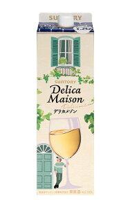 サントリー・デリカメゾン・デリシャス・白・1.8L・紙パックSUNTORY Delica Maison Delicious White 1.8L【wineuki_DEW】