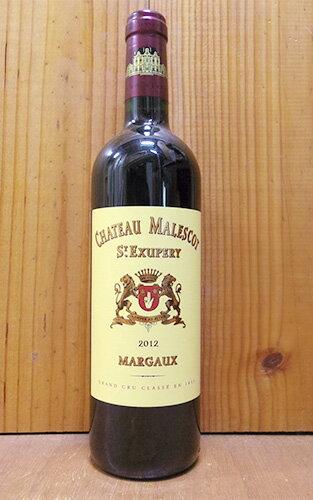シャトー マレスコ サン テグジュペリ 2012 AOCマルゴー メドック グラン クリュ クラッセ 公式格付第三級 赤ワイン ワイン 辛口 フルボディ 750mlChateau Malescot St Exupery [2012] AOC Margaux Grand Cru Classe du Medoc en 1855