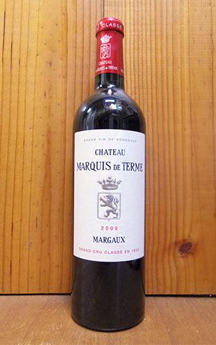 シャトー マルキ ド テルム 2009 AOCマルゴー (メドック格付第4級) メドック グラン クリュ クラッセ 赤ワイン ワイン 辛口 フルボディ 750mlChateau MARQUIS DE TERME [2009] AOC Margaux Grand Cru Classe du Margaux en 1855