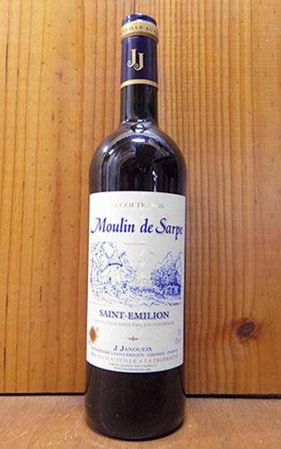 【6本以上ご購入で送料・代引無料】ムーラン ド サルプ 2006 ヨゼフ ジャヌエックス フランス AOCサンテミリオン (サンテミリオン特別級シャトー オー サルプのセカンド的扱い) 赤ワイン ワイン 辛口 フルボディ 750mlMoulin de Sarpe [2006]