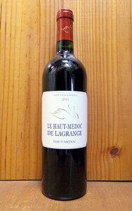 【6本以上ご購入で送料・代引無料】ル オー メドック ド ラグランジュ 2015 シャトー ラグランジュ元詰 フランス ボルドー AOCオー メドック 赤ワイン 辛口 フルボディ 750mlLe Haut Medoc de Lagrange [