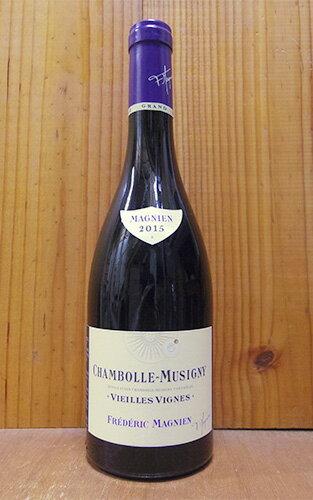 【6本以上ご購入で送料・代引無料】シャンボール ミュジニー ヴィエイユ ヴィーニュ 55 AB 2015年 自然派Bio(AB認定) フレデリック マニャン 赤ワイン ワイン 辛口 フルボディ 750mlChambolle Musigny Vieille Vignes (Age 55) Bio(AB) [2015]