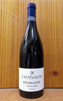 ブルゴーニュ・ピノ・ノワール[2016]年・シャンソン・ペール・エ・フィス社・AOCブルゴーニュ・ピノ・ノワール・正規代理店輸入品Bourgogne Pinot Noir [2016] Chanson Pere & Fils Bourgogne PInot Noir