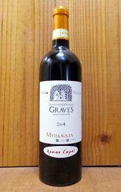 プリモ パラテューム グラーヴ ミトロジア グラン レゼルヴ 2004 赤ワイン ワイン 辛口 フルボディ 750mlPRIMO PALATUM GRAVES Mythologia Grand Reserve [2004] AOC Graves