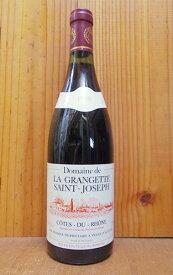 コート デュ ローヌ トラディション 1996年 蔵出し品 ドメーヌ ラ グランジェット サン ジョセフ元詰Cotes du Rhone 1996 Domaine de La Grangette Saint Joseph AOC Cotes du Rhone