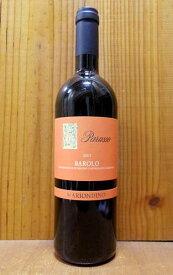 バローロ マリオンディーノ 2015 パルッソ社 DOCGバローロ 正規 赤ワイン ワイン 辛口 フルボディ 750mlBarolo Mariondino [2015] Parusso (Vigneto in Castiglione Falletto) DOCG Barolo