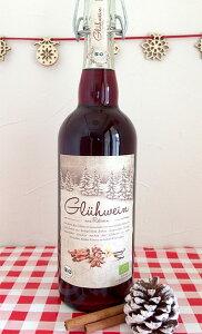 グリューワイン ハウサーズ ビオ (ホットワイン) ハウサーズ家 (家族経営ワイナリー) 750ml 9.9% 自然派Bio(ビオ)認定ワイン 赤ワイン ワイン 甘口Hauser's Bio GLuhwein Hot Wine