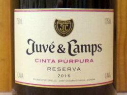 ジュヴェ カンプス カヴァ カバ レセルバ ヴィンテージ 2016 ブリュット D.O.カバ 正規品 白ワイン ワイン 辛口 750mlCAVA Juve y Camps Riserva Brut Cinta Purpura Vintage [2016] D.O. Cava