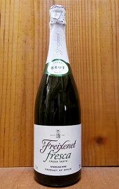 フレシネ フレスカ フレッシュ テイスト スパークリングワイン フレシネ カバス 泡 白 辛口 スパークリングワイン 750mlFreixenet FRESCA Fresh Taste Sparkling Wine