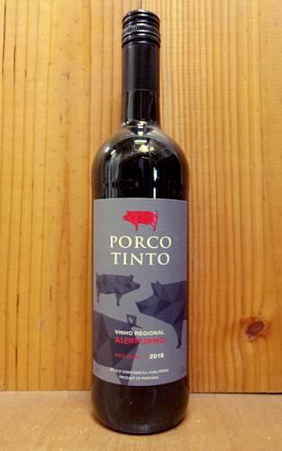 ポルコ ティント 2016 ソグラペ社 肉食系ワイン ポルトガル 赤ワイン 750ml DOC アレンテージョ (豚肉に合うワイン) (ポークに合うワイン)【wineuki_POR】