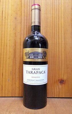 グラン タラパカ カベルネ ソーヴィニヨン 2017 ヴィーニャ サン ペドロ タラパカ 赤ワイン 辛口 ミディアムボディ 750ml チリ マイポヴァレー Gran Tarapaca Cabernet Sauvignon [2017] Valle del Maipo
