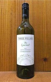 """【888均】スリー・ピラーズ""""ザ・グルメ""""シャルドネ[2017]年・南オーストラリア産・シャルドネ100%THREE PILLARS """"The Gourmet Chardonnay"""" [2017]"""
