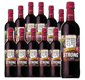 【1ケース12本セット】酸化防止剤無添加のおいしいワイン ストロング(赤) サントリー ミディアムボディ 720ml ペットボトル まとめ買い12本入
