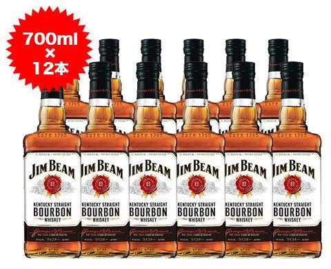 【12本セット】【送料無料】ジムビーム バーボン ウイスキー 700ml×12本 ケース 12本入り 正規 ケンタッキー ジェームズ ビーム 40% ハードリカー