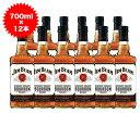 【12本セット】【送料無料】ジムビーム バーボン ウイスキー 700ml×12本 ケース 12本入り 正規 ケンタッキー ジェー…