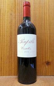 プピーユ 2014 カリーユ 自然派 ビオロジック エコセール公式認定 赤ワイン ワイン 辛口 フルボディ 750mlPoupille [2014] AOC Cotes de Bordeaux Castillon (Vignobles J.M.Carrille)