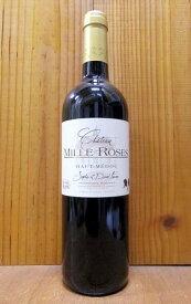 シャトー ミル ローズ 2016 AOCオー メドック シャトー元詰 フランス ボルドー 赤ワイン ワイン 辛口 フルボディ 750mlChateau Mille Roses [2016] AOC Haut-Medoc (Pavid Faure)