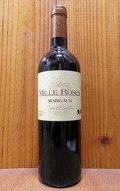 シャトー ミル ローズ マルゴー 2017 赤ワイン ワイン 辛口 フルボディ 750mlChateau Mille Roses Margaux [2017] AOC Margaux (Pavid Faure)
