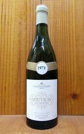 ヴーヴレ ドゥミ セック 1971 カーヴ デュアール (ダニエル ガテ家) 至高の古酒コレクション 白ワイン ワイン 甘口 750mlVouvray Demi Sec [1971] Caves Duhard AOC Vouvray