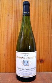 コトー デュ レイヨン ボーリュー 1974 ドメーヌ ダンビーノ元詰 AOCコトー デュ レイヨン フランス 白ワイン ワイン 甘口Coteaux du Layon Beaulieu [1974] Domaine d'Ambinos AOC Coteaux du Layon